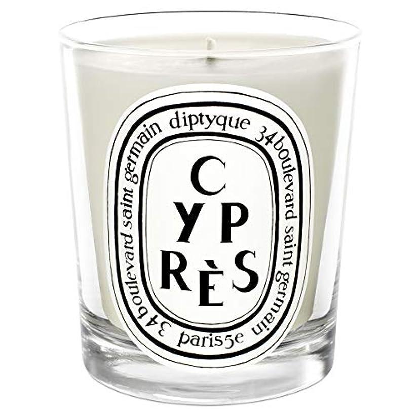 代表団匹敵しますラウンジ[Diptyque] DiptyqueのCypr?s香りのキャンドル190グラム - Diptyque Cypr?s Scented Candle 190g [並行輸入品]