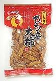 竹内製菓 ひび辛大柿 92g×5袋