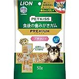 ペットキッス (PETKISS) 犬用おやつ 食後の歯みがきガム プレミアム 50g