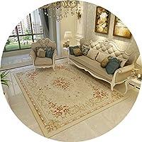 ラグ・カーペット・マット カーペットのリビングルームモダンなミニマリストのソファーのコーヒーテーブルのカーペット幾何学的な正方形のベッドルームの寝室の大きなカーペット (Color : D, Size : 200cmx300cm)