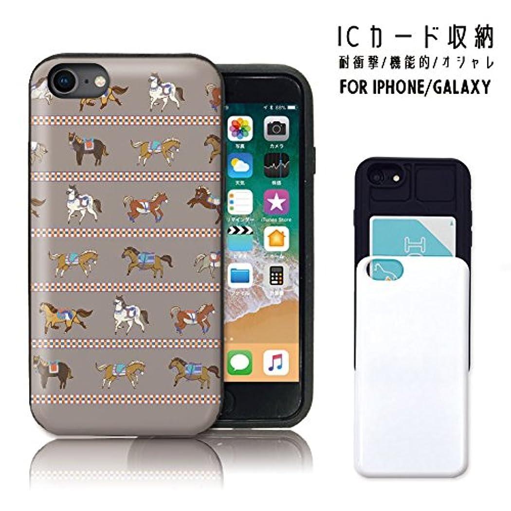 パスタ腐食するビバiPhoneXS ケース 耐衝撃 iPhoneX スマホケース スライドケース icカード収納 背面 おしゃれ 馬 競馬 ウマジョ グッズ A 301-sanmaruichi-
