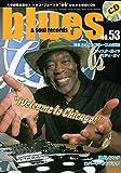 ブルース & ソウル・レコーズ 2003年 10月号 No.53 (blues & soul records)