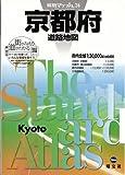京都府道路地図 (県別マップル (26))