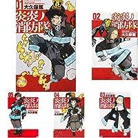 炎炎ノ消防隊 1-16巻 新品セット (クーポン「BOOKSET」入力で+3%ポイント)