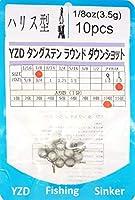 YZD タングステン ラウンド ダウンショットシンカー (ハリス型)【10個 】3.5g 1/8oz