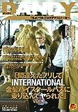 「間違えたフリしてINTERNATIONAL 金髪ハイスクールバスに乗り込んでヤ [DVD]