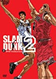 SLAM DUNK DVD-COLLECTION VOL.2