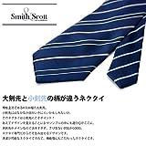 (スミスアンドスコット) Smith & Scott 全24パターン 洗濯 出来る ポリ ウォッシャブル ネクタイ ブランド 5本 セット 無地 ストライプ 小紋 チェック ドット 柄 ビジネス ブランド ネクタイ タイプ12