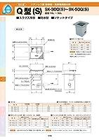 ステンレス製駐車場・洗車場用排水桝 Q型(S) SK-40Q(S) 耐荷重蓋仕様セット(枠:ステンレス / 蓋:SS400) T-20