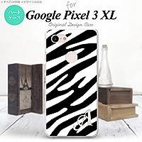 Google Pixel 3 XL スマホケース カバー ゼブラ柄 白×黒 【対応機種:Google Pixel 3 XL】【アルファベット [T]】