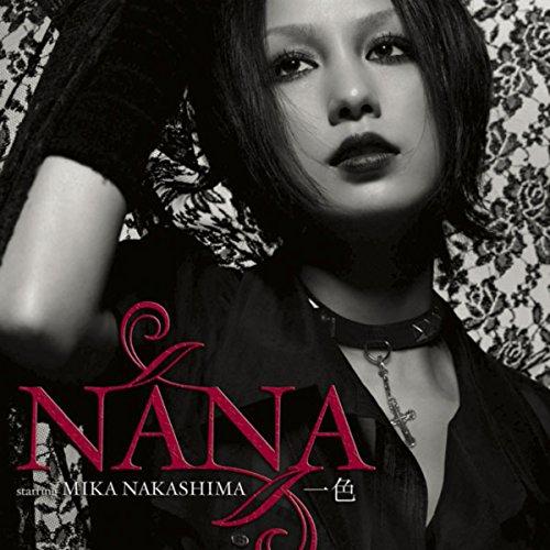 【一色/中島美嘉】映画「NANA2」主題歌の歌詞の意味を徹底解釈!!モノクロのかっこいいPVに注目!の画像