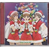 DJCD「マリア様がみてる~WinterSpecial2007~」