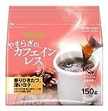 AGF ブレンディ レギュラーコーヒー やすらぎのカフェインレス 150g