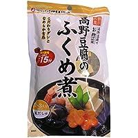 登喜和冷凍食品 新含め煮こうや 50g×5袋