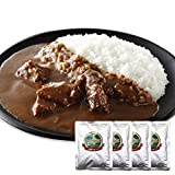 【Amazon.co.jp限定】北国の十勝牛をコトコト煮込んだオリジナルカレー 4食セット 中辛