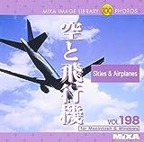 MIXA Image Library Vol.198 空と飛行機
