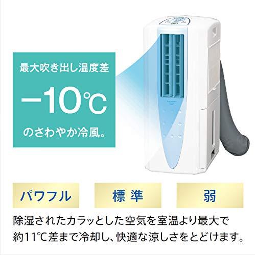 CORONA(コロナ)『冷風・衣類乾燥除湿機どこでもクーラー(CDM-1019)』