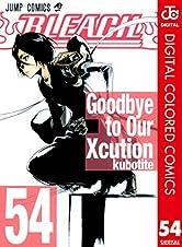 BLEACH カラー版 54 (ジャンプコミックスDIGITAL)