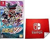スーパーロボット大戦V -Switch (【早期購入特典】スーパーロボット大戦V「早期購入3大特典」を入手できるダウンロード番号 & 【Amazon.co.jp限定】Nintendo Switch ロゴデザイン マイクロファイバークロス 同梱)