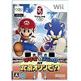 マリオ&ソニック AT 北京オリンピック - Wii