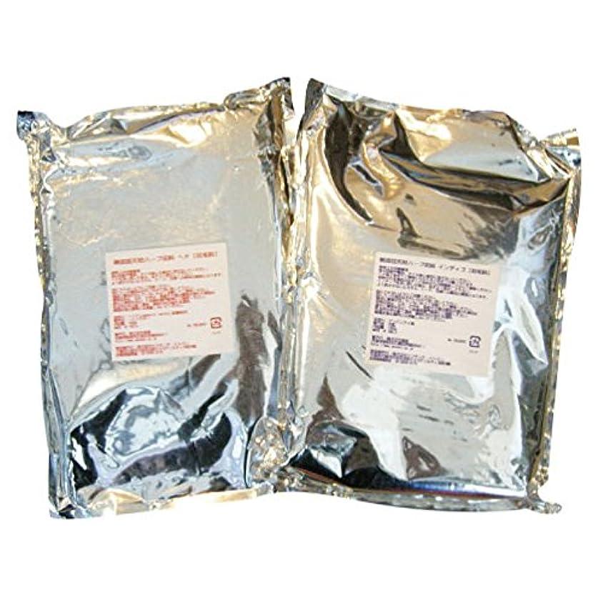 倒錯代表して付ける無添加天然ハーブ染料【染毛料】ヘナ+インディゴ 各1kg(計2kg)