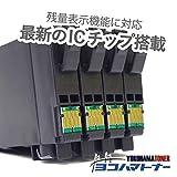 EPSON用互換インクカートリッジリコーダー用 RDH-4CL互換 4色(ブラック シアン マゼンタ イエロー )1SET+ブラック1本追加 全5本 対応機種:PX-048A PX-049A ヨコハマトナーオリジナル 画像