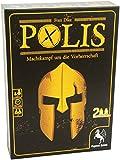 ポリス:ペロポネソス戦争 (POLIS)