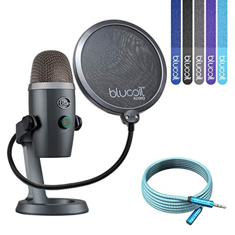 給料マイル湿地Blue Microphones Yeti Nano USBマイク VoIP会議用 ポッドキャスティング (シャドウグレー) Blucoil 6フィート延長ケーブル ポップフィルターウィンドスクリーン ケーブルタイ5本パック