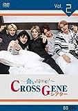 〜会いtime!〜 CROSS GENEシアター Vol.2[LPAT-2][DVD] 製品画像