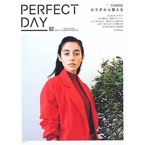PERFECT DAY VOL.02~LIFESTYLE FOR URBAN NATURALIST~ TUNING (講談社 Mook(J))
