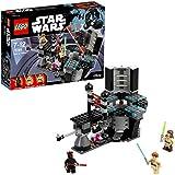 レゴ (LEGO) スター?ウォーズ ナブーの決戦 75169