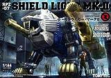 トミーテック ZOIDS MSS MZ005 ゾイド RPZ-07 シールドライガーMK-II