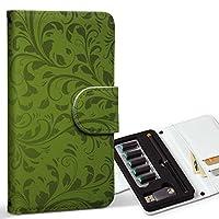 スマコレ ploom TECH プルームテック 専用 レザーケース 手帳型 タバコ ケース カバー 合皮 ケース カバー 収納 プルームケース デザイン 革 チェック・ボーダー シンプル 模様 緑 001841