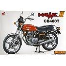 1/12 ネイキッドバイク No.70 Honda ホークII CB400T (1978)