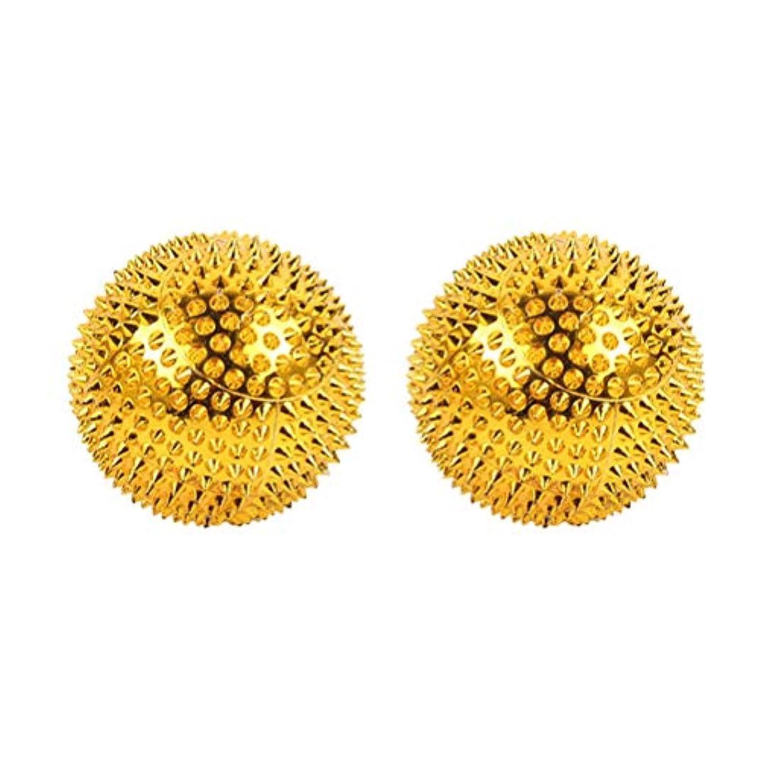 ピッチ注入概念Healifty ボディマッサージャーボール2本磁気ローリングマッサージボールとがった鍼灸ボール指圧マッサージ(ゴールデン)