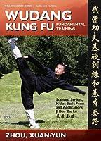 Wudang Kung Fu Fundamentals [DVD] [Import]
