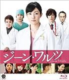 ジーン・ワルツ[Blu-ray/ブルーレイ]