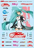 グッドスマイルレーシング GSRキャラクターカスタマイズシリーズ シールセット010/Racingミク 2011ver. 1/10scale用