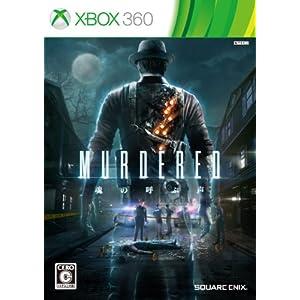 マーダード 魂の呼ぶ声 - Xbox360