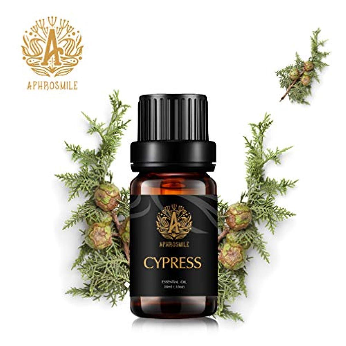 襲撃匿名三角形アロマセラピーサイプレスエッセンシャルオイル、100%ピュアサイプレスエッセンシャルオイルの香り、治療グレードサイプレスエッセンシャルオイルの香り、ディフューザー加湿器マッサージ用0.33oz-10ml