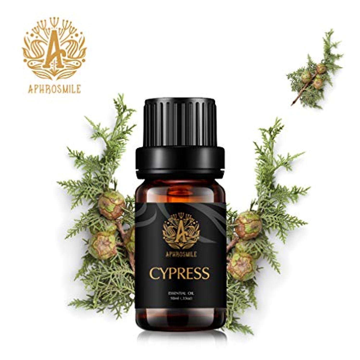 不注意連帯月面アロマセラピーサイプレスエッセンシャルオイル、100%ピュアサイプレスエッセンシャルオイルの香り、治療グレードサイプレスエッセンシャルオイルの香り、ディフューザー加湿器マッサージ用0.33oz-10ml