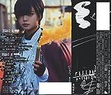 ガラスを割れ! (Type-A)(DVD付)