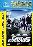 ワイルド・スピード MEGA MAX[DVD]
