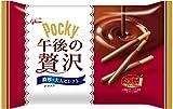 江崎グリコ ポッキー午後の贅沢チョコラ 20本