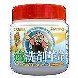 【Amazon.co.jp 限定】洗浄・除菌・脱臭がこれ1本で簡単に! SUPER洗剤革命500g
