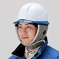 ミドリ安全 SCヘルメット専用 防風・防水・はっ水 ボア付き防寒耳カバー タイプA