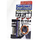 ヒートグループ HST-001 スマートタッチ HEAT GROUP SMART TOUCH