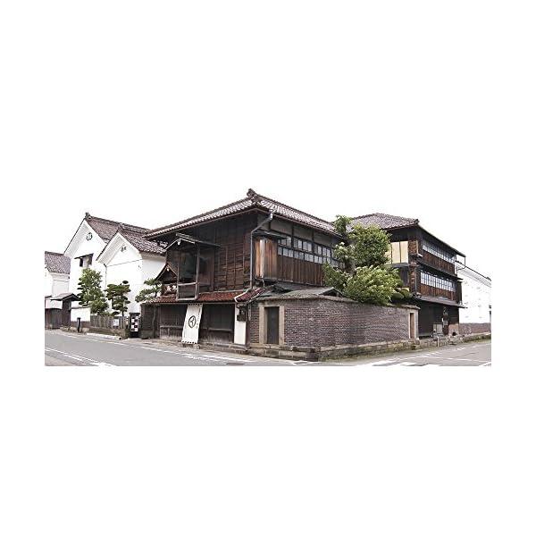 末廣 吟醸セラー (720ml×6本) [福島県]の紹介画像5