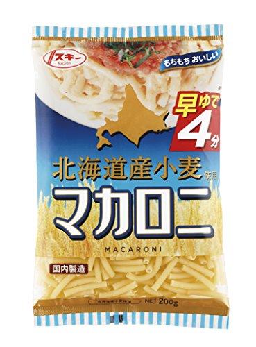 スキー 早ゆで 北海道産小麦使用マカロニ 200g
