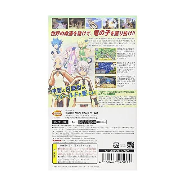 サモンナイト4 PSP (R) the Bes...の紹介画像2